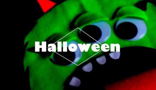 【子供用のハロウィン衣装】100均のフェルトで作るポップな緑モンスター