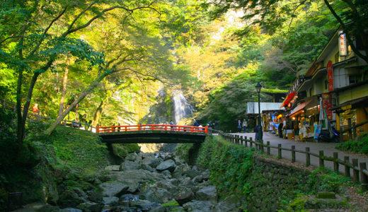 """日本の滝百選のひとつ""""箕面の滝""""へ子連れでハイキングしてきました"""