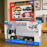 【若干マニアック】車が好きな男の子へ贈るクリスマスプレゼントはこれだ!