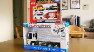 車のプレゼント