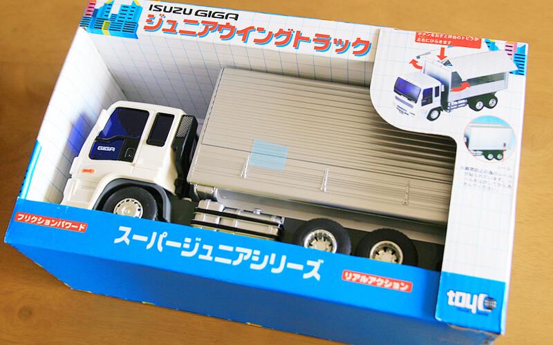 ジュニアウイングトラック