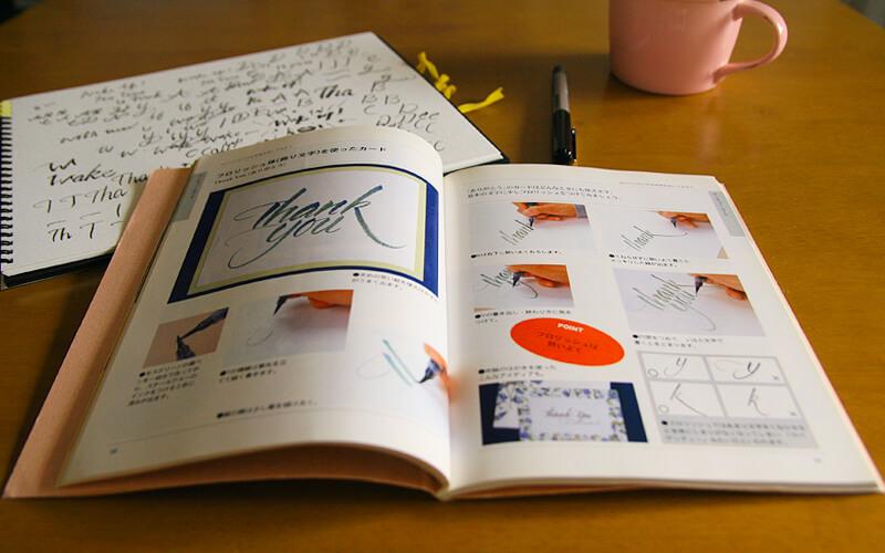 カラー筆ペンで書くたのしいカリグラフィー