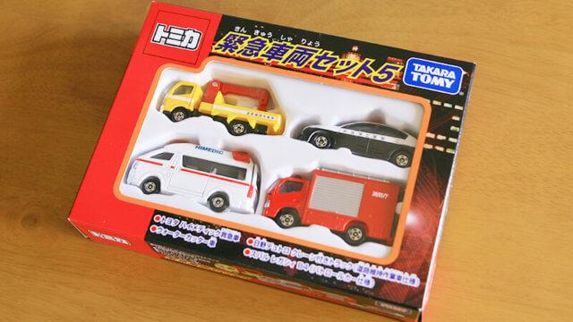 トミカ車両セット