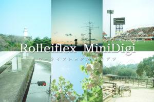 Rolleiflex MiniDigi画像
