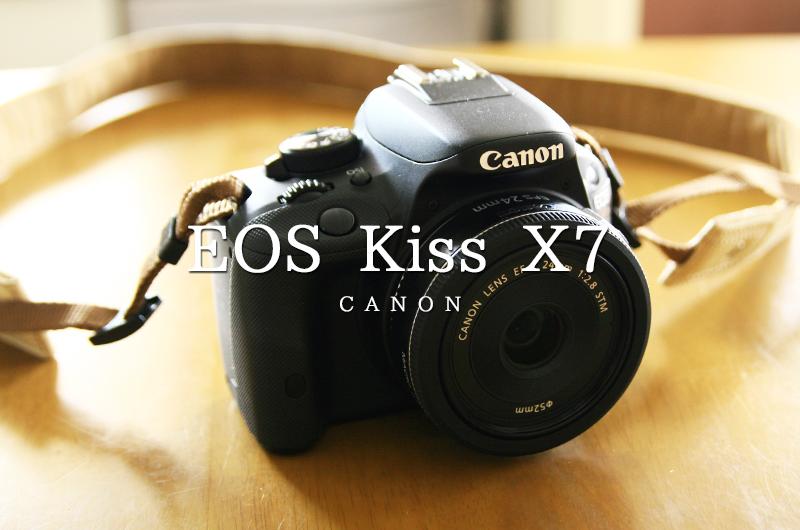 CANON EOS Kiss X7画像