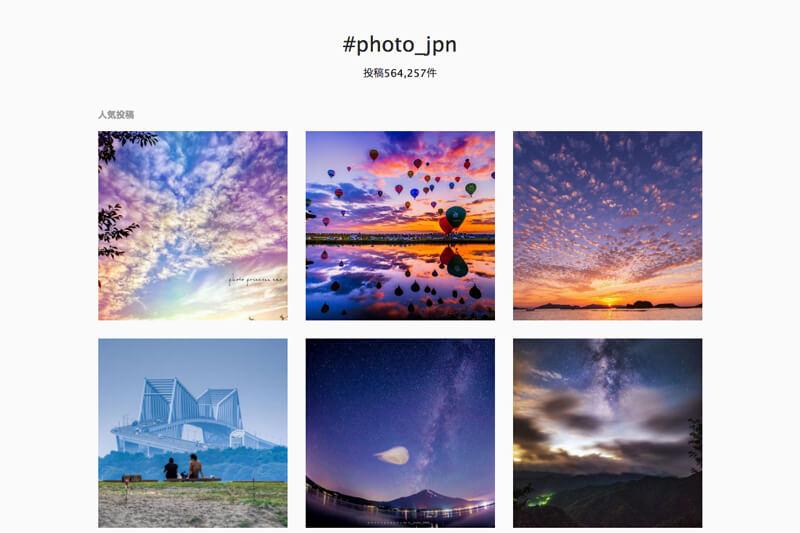 photo_jpn