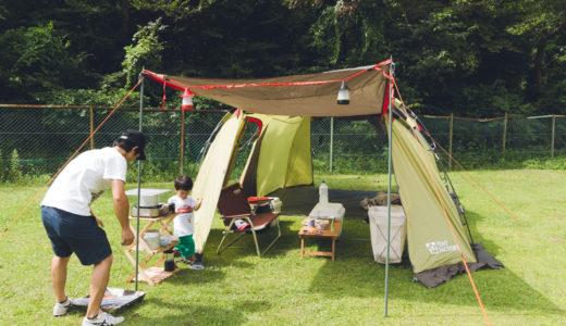 2歳の幼児を連れてキャンプを楽しむコツ