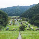 ハイマート佐仲でオシャレなキャンパーに囲まれてキャンプをしてきました【キャンプレポ】