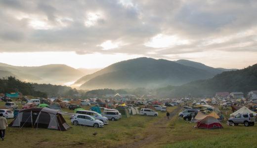 マキノ高原キャンプ場の高原サイトは難民キャンプ!?【キャンプレポ】